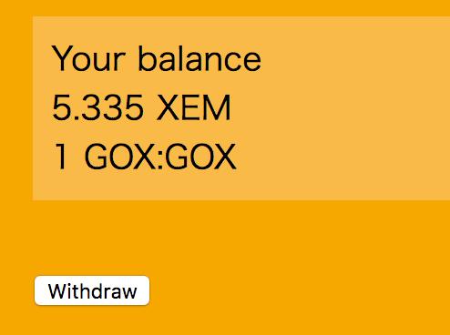 3等の5XEMが当たりました!
