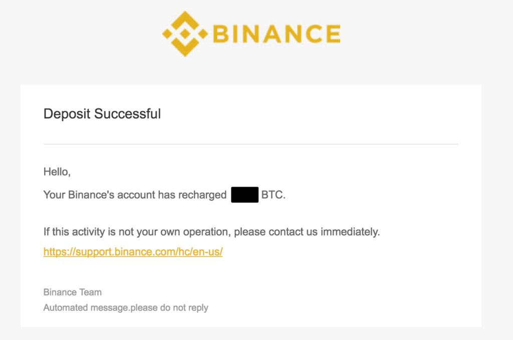 BinanceのBTC入金確認メール