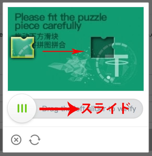 パズルをスライド