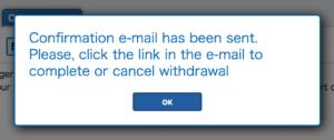 送金確認のメール送信