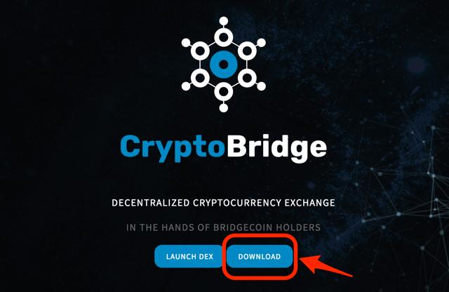 CryptoBridg登録方法
