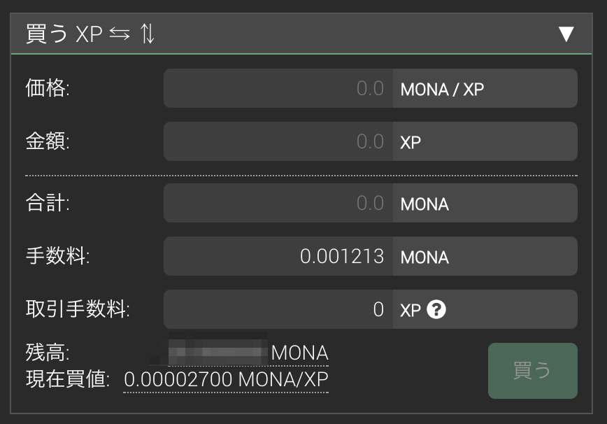 XPコインの売買