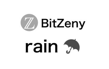 rainでbitzenyがタダでもらえる!