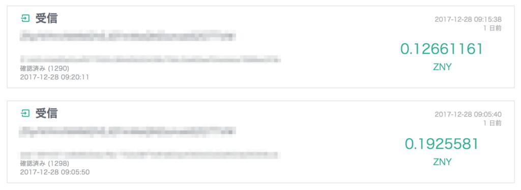 BitZenyマイニング結果(実績)