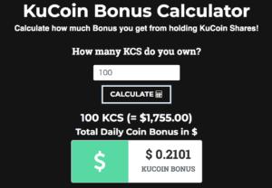 KCSボーナス分配金額シミュレーター