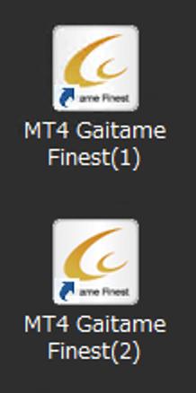 MT4複数インストール完了