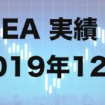EA成績(2019年12月)